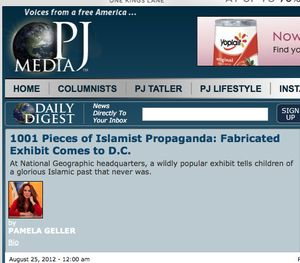 PJ Media » 1001 Pieces of Islamist Propaganda_ Fabricated Exhibit Comes to D.C._1345914360142