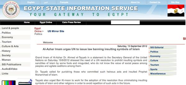 Egypt State Information Service_1347725030676
