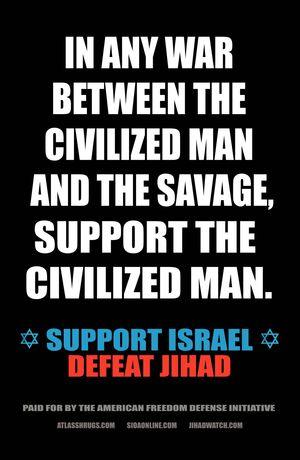 Geller pro israel  ad copy