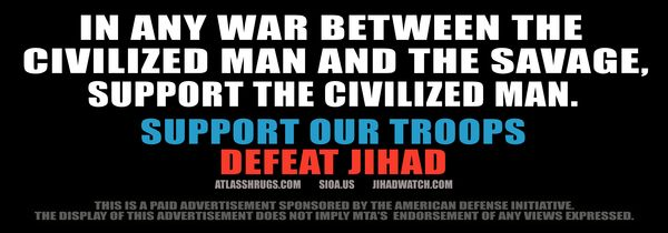 AD troops defeat jihad