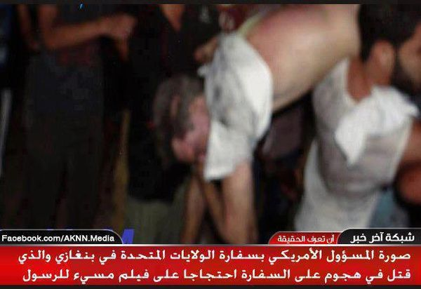 Ambassador-Stevens-body-dragged-through-streets-of-BENGHAZI-Libya