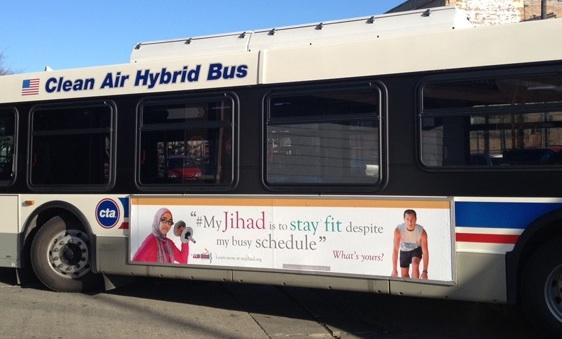 Cair jihad ad copy