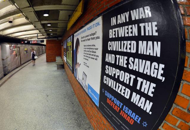Pro-israel nyc subway