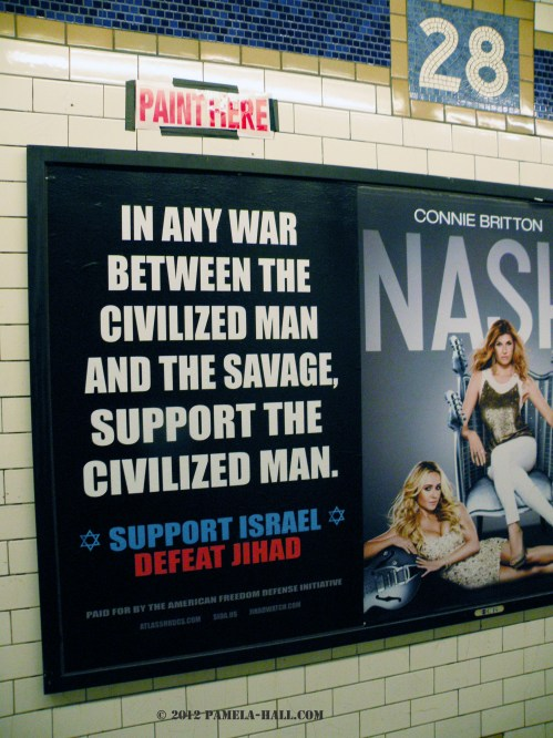 NY subway ads