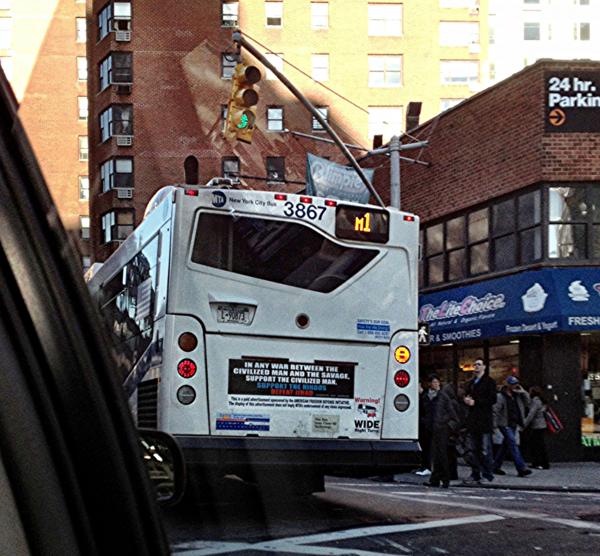 Hindu ny bus ad