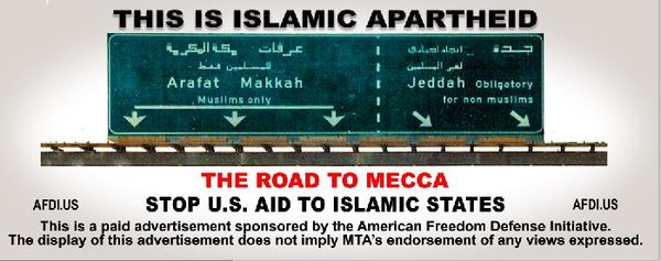 IslamicApartheid mecca ad