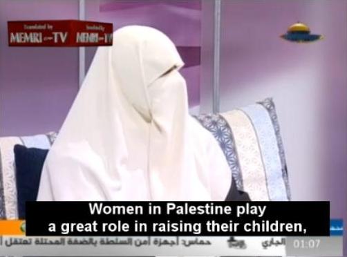MEMRI-Hamas-Jihad-Mom