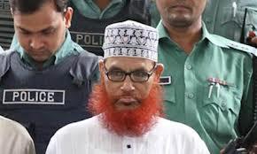 Delwar Hossain Sayedee
