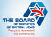 British jewslogo