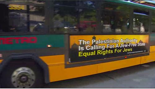 Jew-free ad