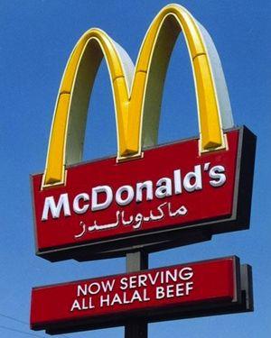 Mcdonalds-halal-sign