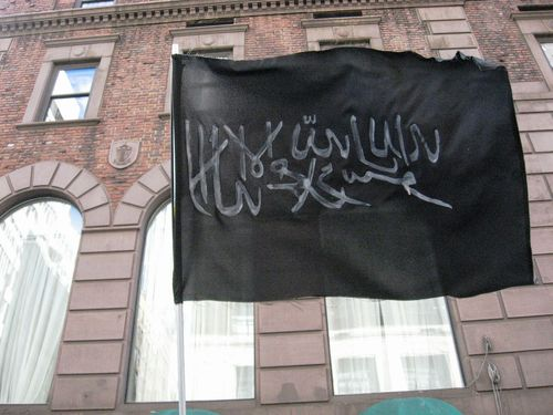 Flag of jihad