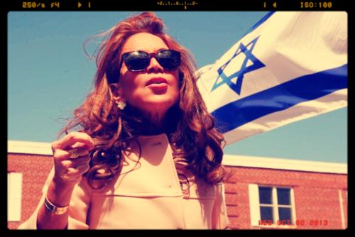 Israel geller