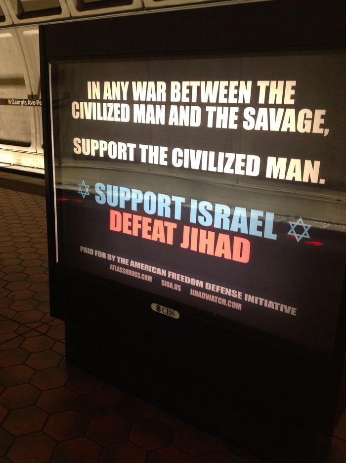 Jihad-ad jpg