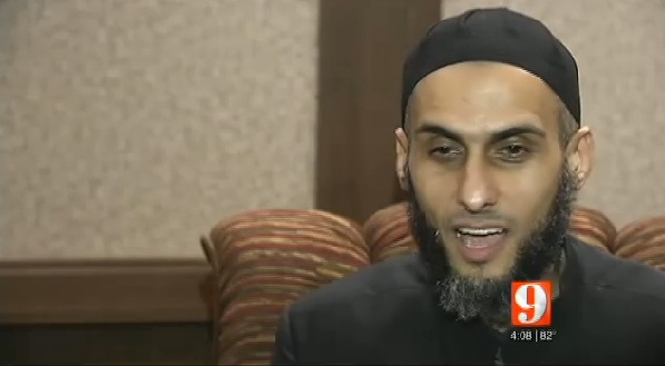 AbuFarah