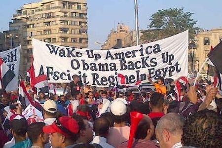 Obama poster in egypt