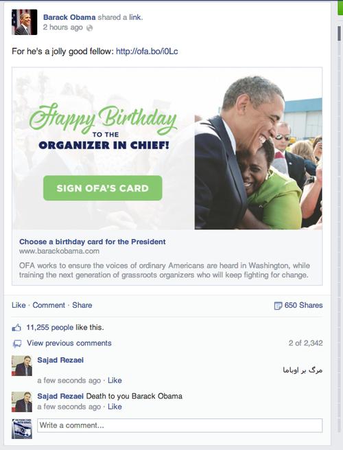 Obama FB