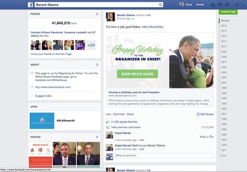 Obama FB2