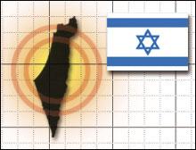 Arabisraelexplosion_1