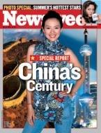 China_century
