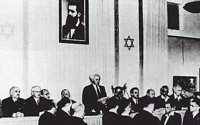 Israel_bengurion201