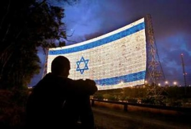 Israeli_man